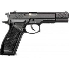 Пістолет травматичний Форт 14Р 9мм