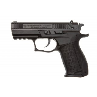 Пистолет травматический Форт 17Р 45кал