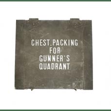 Наружная упаковка для гуннера квадрат