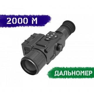 Тепловизионный прицел IRAY XSIGHT SL50R