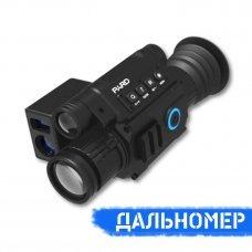 Прицел ночного видения Pard NV 008 LRF с дальномером