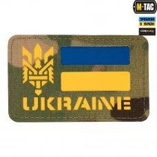M-Tac нашивка Ukraine (с Тризубом) Laser Cut Multicam/Yellow/Blue