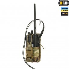M-Tac подсумок для рации Motorola 4400/4800 Multicam