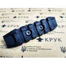 Крук рейка Пикатинни с креплением M-Lok черная (5 слотов, 2 скоса)