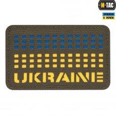 M-Tac нашивка Ukraine Laser Cut Ranger Green/Yellow/Blue