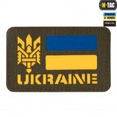 M-Tac нашивка Ukraine (с Тризубом) Laser Cut Ranger Green/Yellow/Blue