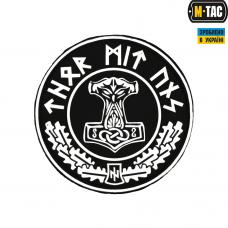 M-Tac нашивка Thor Mit Uns ПВХ черно-белая
